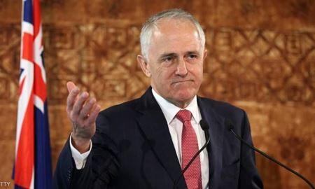 نخست وزیر استرالیا گفت... موضع تند کره شمالی برای ما اهمیت ندارد