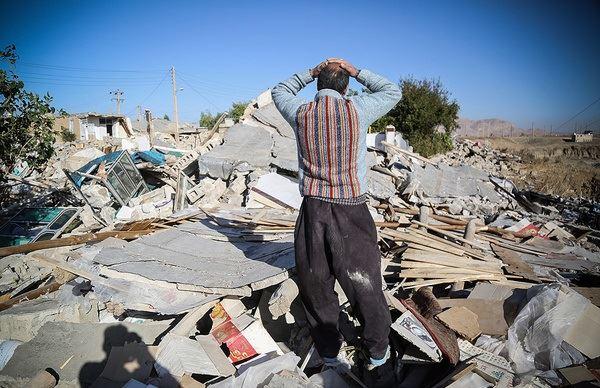 شهروندان فهیم استرالیا ، برای کمک  به زلزله زدگان کرمانشاه ایران بشتابید