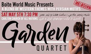 """گفتگو با """"گلاره پور"""" ، نوازنده ، خواننده و محقق موسیقی ایرانی مقیم استرالیا / رادیونشاط...رضا سمامی"""