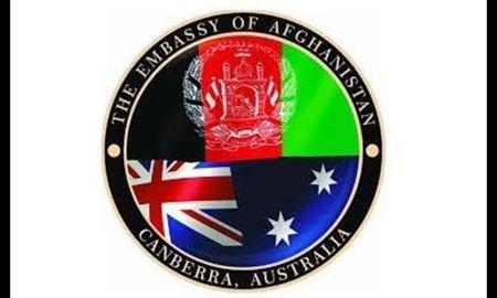 پیام سفارت افغانستان  در استرالیا به مناسبت فرا رسیدن ماه مبارک رمضان