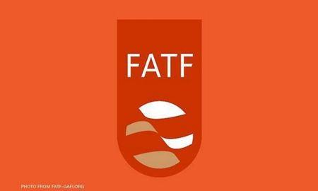 گروه ویژه اقدام مالی FATF چیست؟