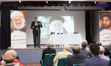 """هفدهمین سالگرد گرامیداشت """" احمد شاه مسعود"""" و هفته شهدای افغانستان در ملبورن استرالیا"""