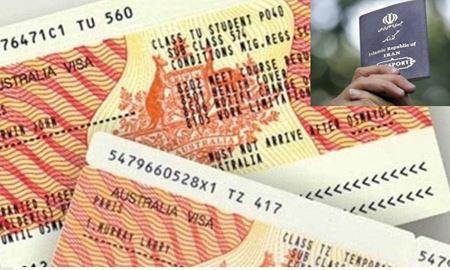 دولت استرالیا کلیه عملیات مربوط به ویزا را در ایران تعطیل کرد/ کدام وکلای مهاجرتی در این رابطه دست داشتند؟