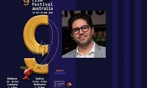 """گفتگو با """"آرمین میلادی"""" مدیر جشنواره فیلم های ایرانی در استرالیا به مناسبت آغاز نهمین دوره این جشنواره"""